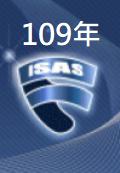 109_資安線上自評教育訓練(29題)